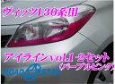 【在庫あり即納!!カードOK!!】ROAD☆STAR★YVIT130-PP4SET VITZヴィッツ130系(2010/12〜)用ア...
