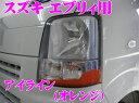 【4/18はP2倍】ROAD☆STAR S64-OR4S スズキ エブリィ(DA64系)...