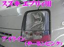 ROAD☆STAR S64-SP4S スズキ エブリィ(DA64系)用 アイライン ...