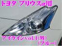 【11/21〜11/24 1:59まで全品P2倍】ROAD☆STAR YPRIα40-BL4H ...