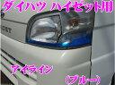 【3/4〜3/11はエントリー+3点以上購入でP10倍】ROAD☆STAR DHJ...