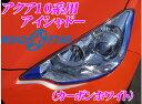 ROAD☆STAR YAQUA10-EYE-CWHT4 アクア10系前期型(H23.12〜H26....