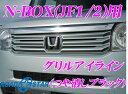 【11/21〜11/24 1:59まで全品P2倍】ROAD☆STAR NBOX-GU-BLK4 ...