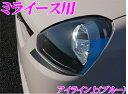 ROAD☆STAR MIRAes300-BL4Hダイハツ ミライースLA300系前期(H2...