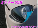 ROAD☆STAR MIRAes300-SB4Hダイハツ ミライースLA300系前期(H2...