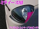 ROAD☆STAR MIRAes300-PP4Hダイハツ ミライースLA300系前期(H2...