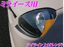 ROAD☆STAR MIRAes300-OR4Hダイハツ ミライースLA300系前期(H2...
