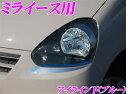 ROAD☆STAR MIRAes300-BL4Lダイハツ ミライースLA300系前期(H2...