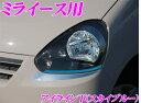 ROAD☆STAR MIRAes300-SB4Lダイハツ ミライースLA300系前期(H2...