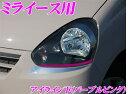 ROAD☆STAR MIRAes300-PP4Lダイハツ ミライースLA300系前期(H2...