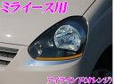 ROAD☆STAR MIRAes300-OR4Lダイハツ ミライースLA300系前期(H2...