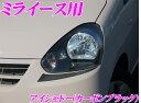 ROAD☆STAR MIRAes300-EY-CBLK4ダイハツ ミライースLA300系前...