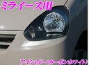 ROAD☆STAR MIRAes300-EY-CWHT4ダイハツ ミライースLA300系前...