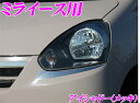 ROAD☆STAR MIRAes300-EY-MS4ダイハツ ミライースLA300系前期(...