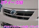 ROAD☆STAR MIRAes300-EY2-BLK4ダイハツ ミライースLA300系前...