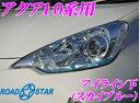 ROAD☆STAR YAQUA10-SB4L アクア10系前期型(H23.12〜H26.12 NH...