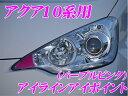 ROAD☆STAR YAQUA10-EYP-PP4 アクア10系前期型(H23.12〜H26.12...