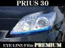 ROAD☆STAR PRI30-BL4L-SP プリウス30系(前期/後期)用 アイラ...