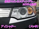 ROAD☆STAR WRST34-EY-MS 新型ワゴンRスティングレー(MH34S)用...