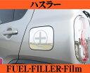 【3/1はP2倍】ROAD☆STAR MR31S-GS-MS4 スズキ ハスラー (MR31...