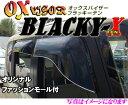 【4/18はP2倍】ズープロジェクト OXバイザー BL-97 タント(60...