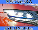 ROAD☆STAR NWCUS-BL4Lホンダ N-WGNカスタム (H25.11〜R1.8 DB...