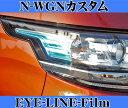 【3/4〜3/11はエントリー+3点以上購入でP10倍】ROAD☆STAR NWC...