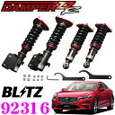 BLITZ ブリッツ DAMPER ZZ-R No:92316 マツダ GJ系 アテンザセダン/ワゴン用 車高調整式サスペンションキット