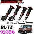 【本商品エントリーでポイント8倍!】BLITZ ブリッツ DAMPER ZZ-R No:92326 ダイハツ L375S/LA600S系 タント(カスタム含)用 車高調整式サスペンションキット