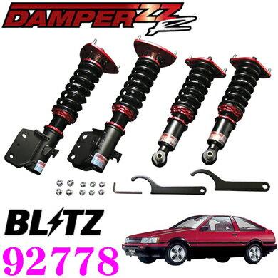 サスペンション, 車高調整キット BLITZ DAMPER ZZ-R No92778 AE86 (S585S625)