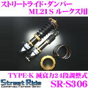 Imgrc0064577188