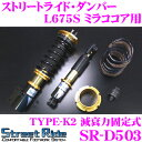 Imgrc0064594317
