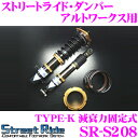 Imgrc0064608979