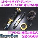 Imgrc0064632482