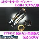 Imgrc0064632505