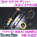 Imgrc0064632507
