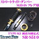 Imgrc0064632532