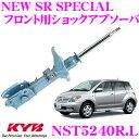 KYB カヤバ ショックアブソーバー NST5240R.L トヨタ イスト ...