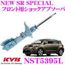 KYB カヤバ ショックアブソーバー NST5395L トヨタ イスト (N...