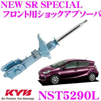 サスペンション, ショックアブソーバー 518P2KYB NST5290L (10) NEW SR SPECIAL(SR)1