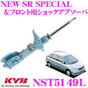 KYB カヤバ ショックアブソーバー NST5149L トヨタ ナディア ...