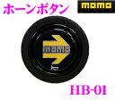MOMO モモ ホーンボタン HB-01YELLOW ARROW(イエローアロー)