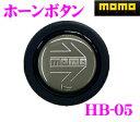 MOMO モモ ホーンボタン HB-05 MOMO GREY (MOMOグレー)