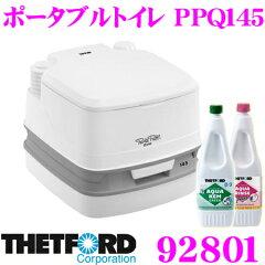 THETFORD ゼットフォード 92801 ポータブルトイレ PPQ145 【THETFOR…
