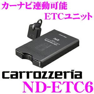 ETCユニットND-ETC6