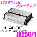 JL AUDIO ジェイエルオーディオ JX250/1 175W×1chサブウーファー専用パワーアンプ