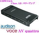 【11/1は全品P3倍】AUDISON オーディソン AV QUATTROVoce 120W×4ch パワーアンプ