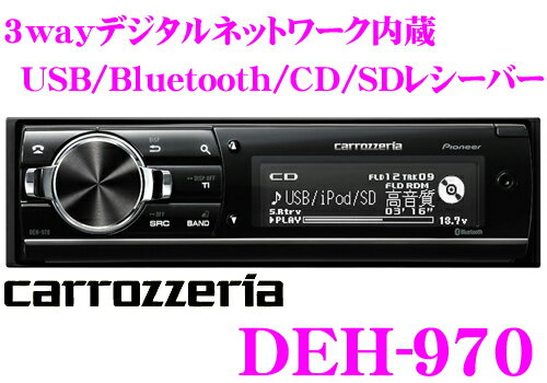 Carrozzeria ★ DEH-970 3way Digital Network USB /Bluetooth/SD/CD Receiver High Sound Quality