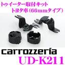 【4/9〜4/16はエントリーで最大P38.5倍】カロッツェリア UD-K...