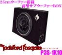 RockfordFosgate ロックフォード PUNCH P3S-1X10 25cmサブウ...